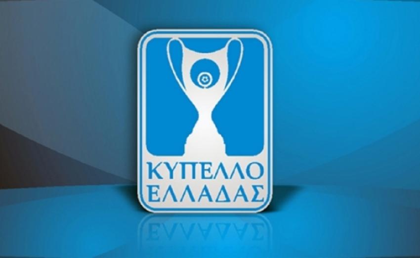 Η κλήρωση του κυπέλλου Ελλάδας. Με Λεβαδειακό ο Αστέρας!
