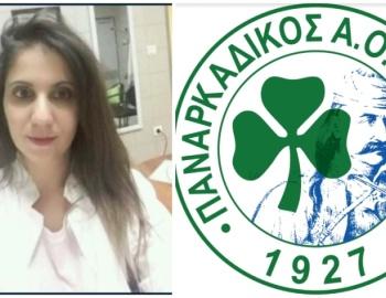 Παναρκαδικός   Έναρξη συνεργασίας με την ψυχολόγο Αναστασία Τζαβέλλα